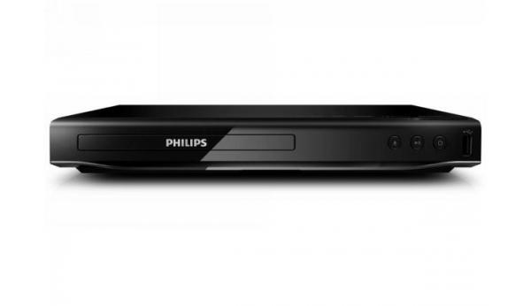 DVD přehrávač Philips DVP2850