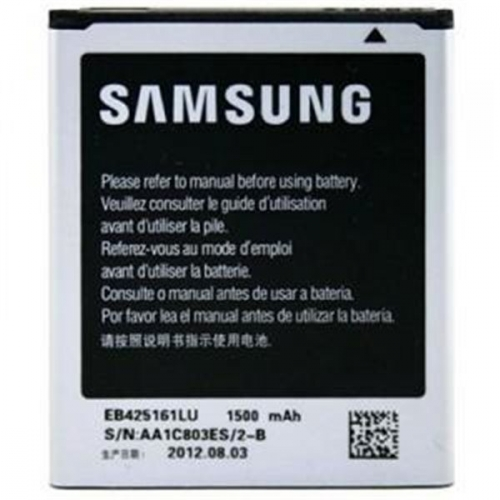 Baterie Samsung pro Galaxy Trend, Trend Plus, Ace2, 1500mAh (EB425161LU) - bulk